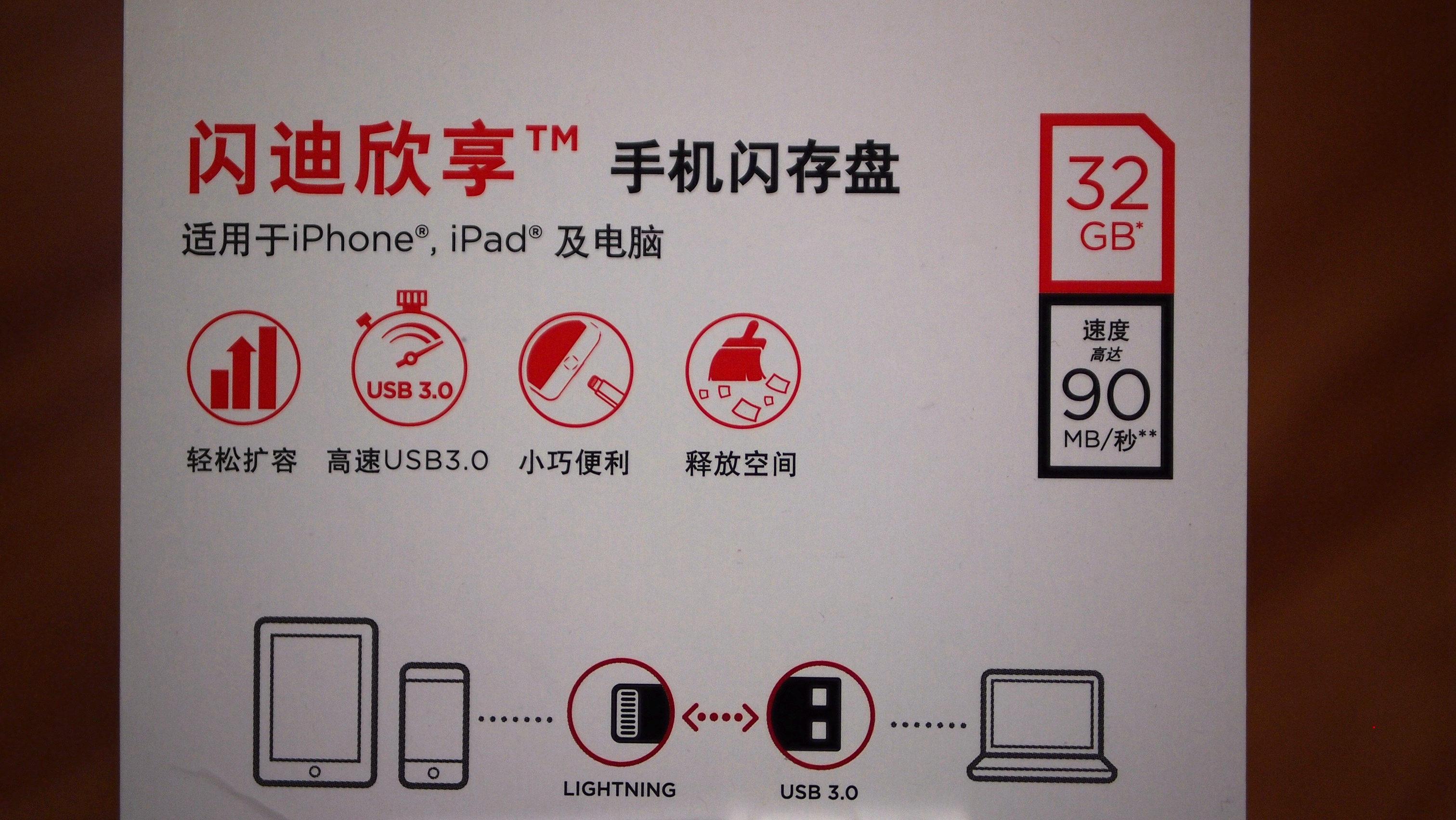 PC151047_副本.jpg