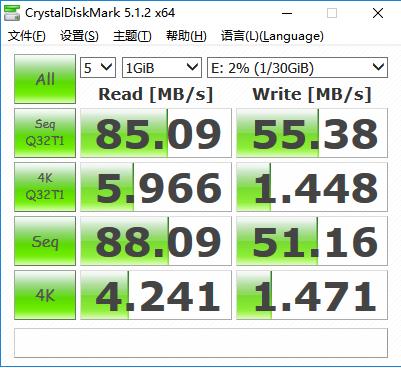 crystaltest1.png