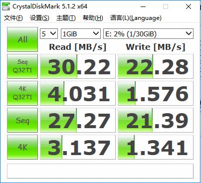 crystaltestusb2.0.png