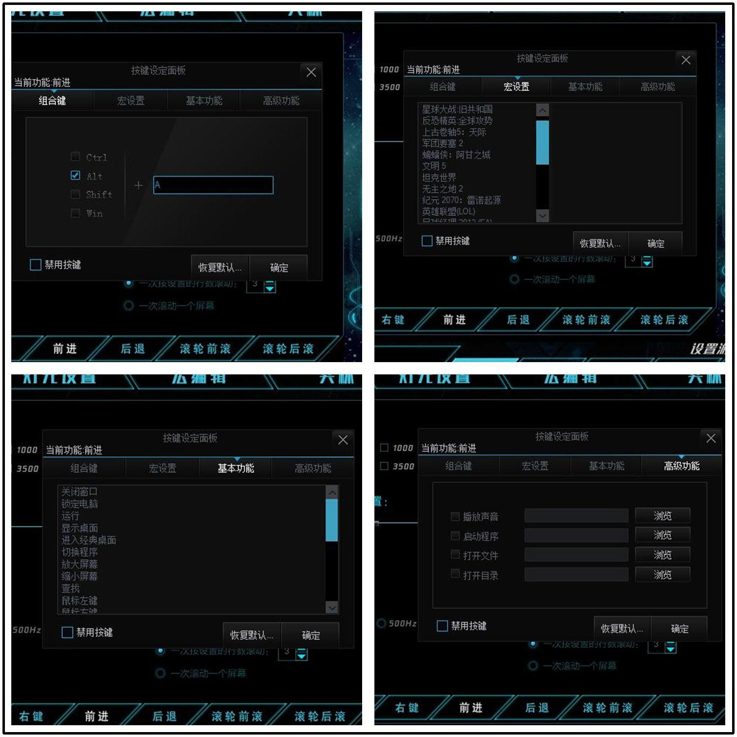 程序01.jpg
