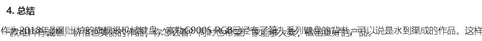 QQ截图20180515213513.png