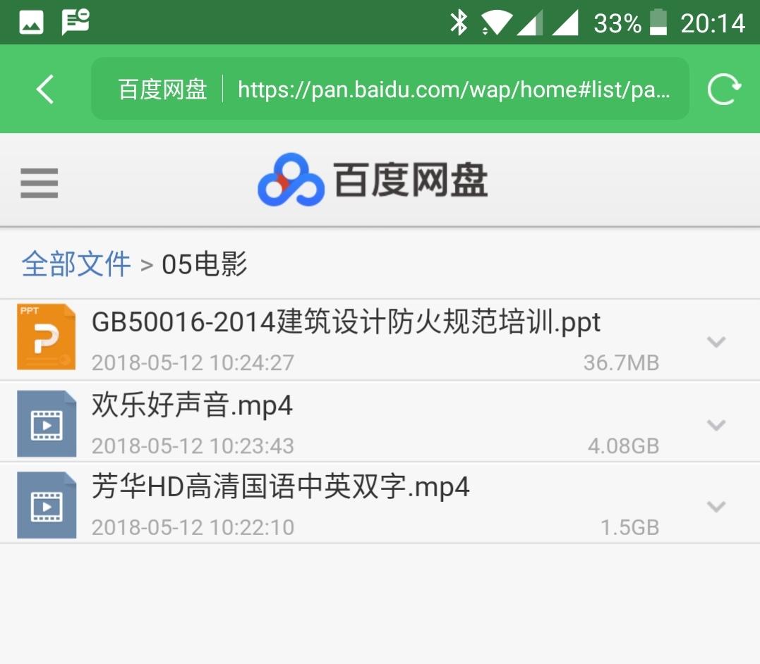 Screenshot_20180512-201416.jpg