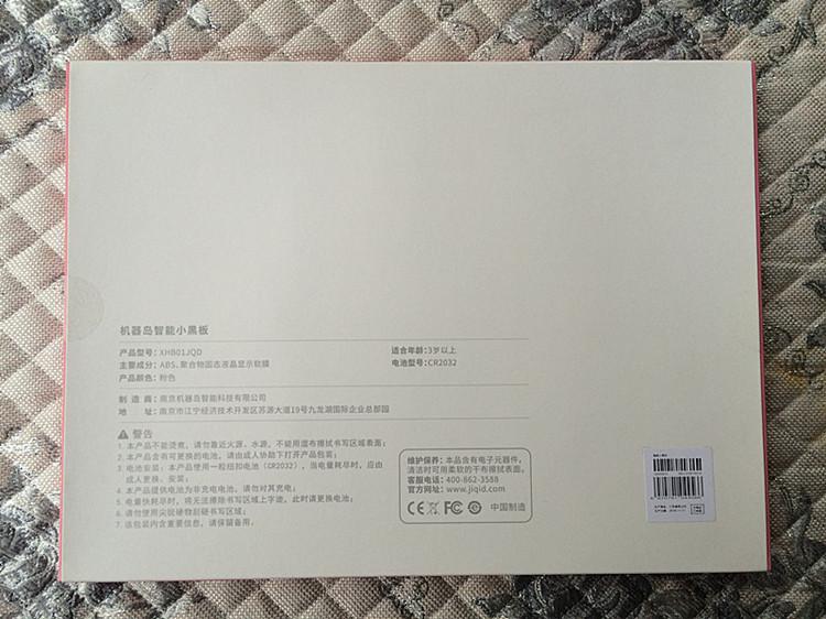 IMG_6105_副本.jpg