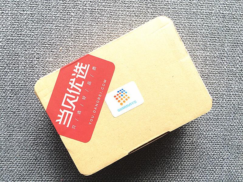 IMG_7204_副本.jpg