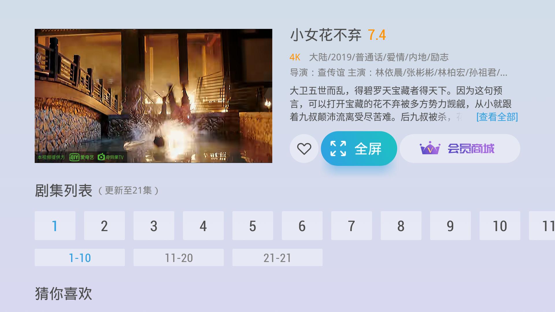 B17-Screenshot_20190125-162143.png