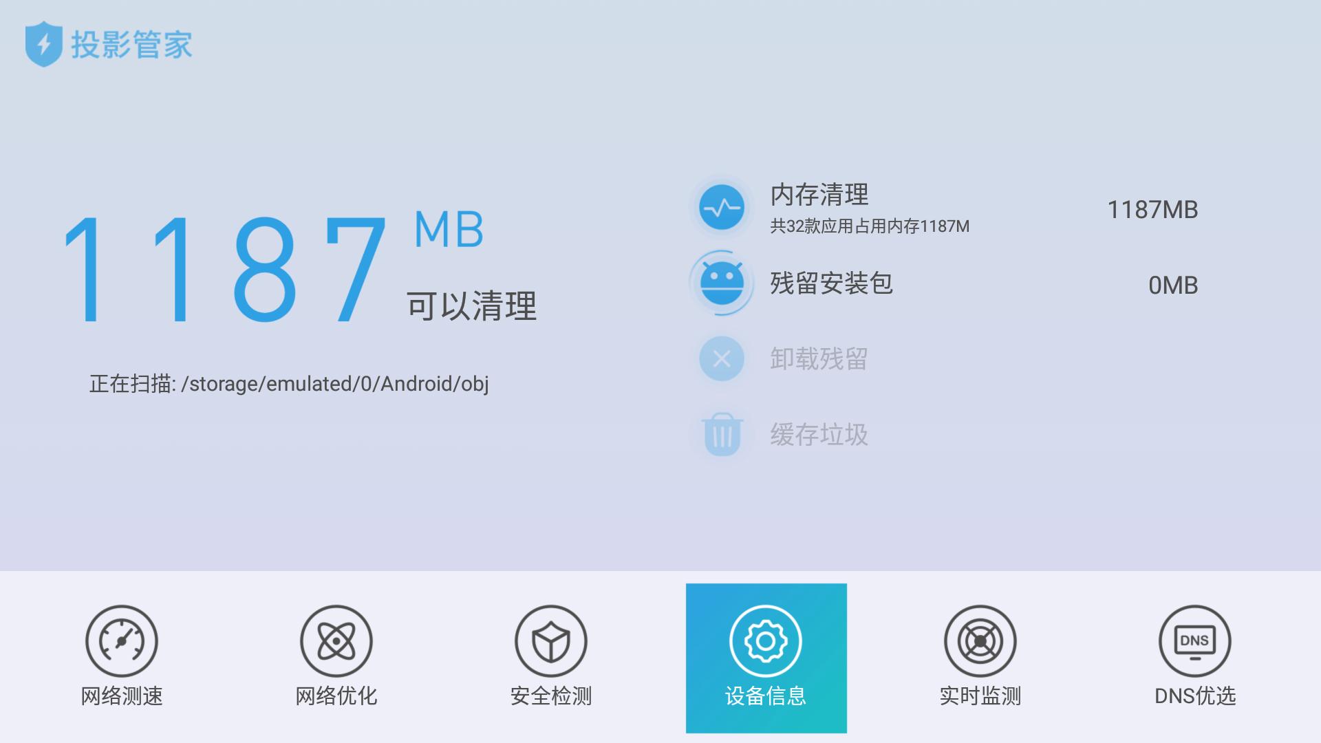 B25-Screenshot_20190125-162333.png