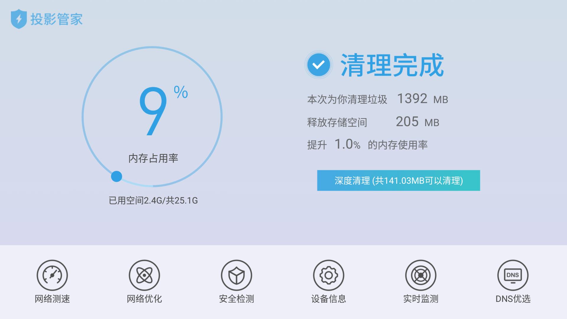 B26-Screenshot_20190125-162346.png