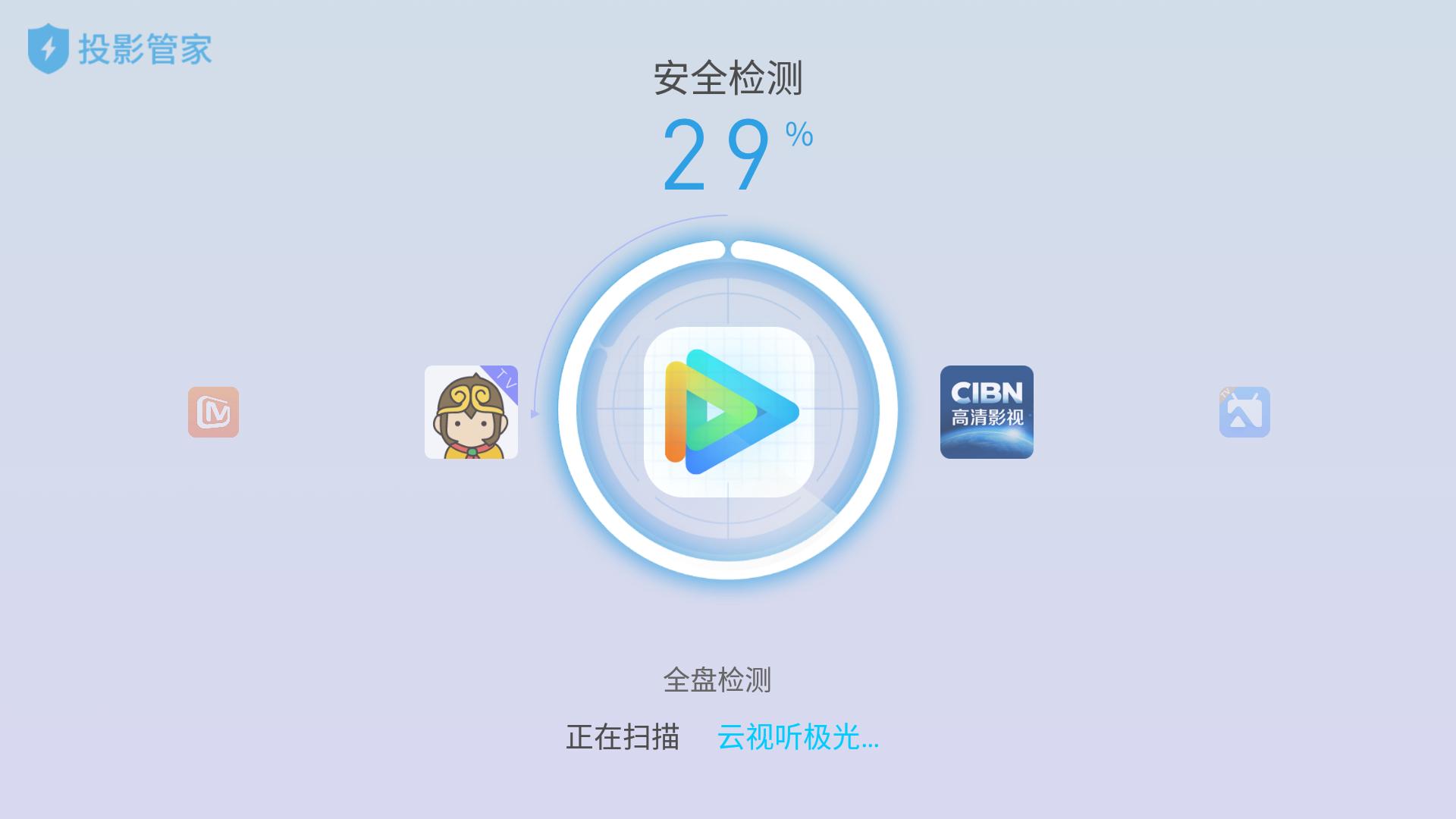 B28-Screenshot_20190125-162405.png