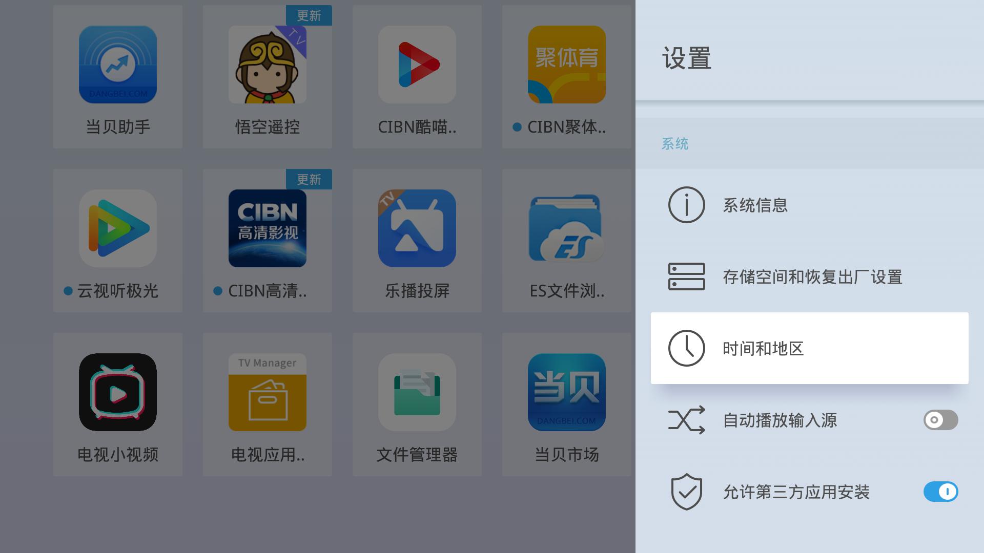 B33-Screenshot_20190125-162253.png