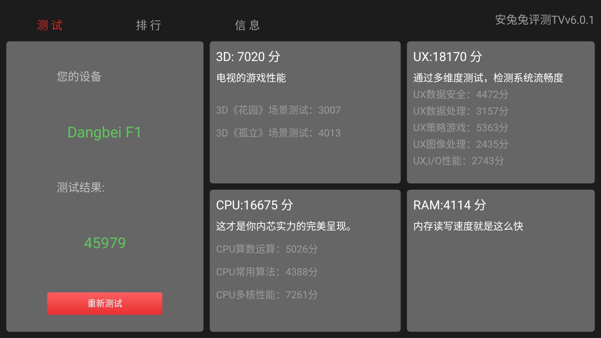 B46-Screenshot_20190127-225353.png