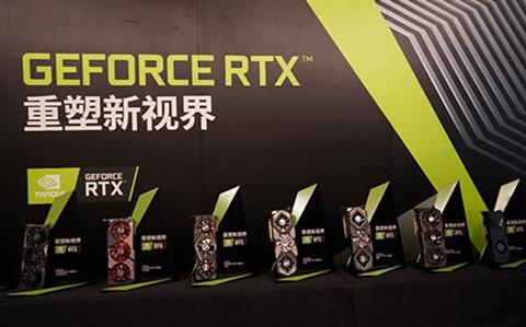 想换显卡的你做好准备了吗?一大波RTX 2080Ti即将到来!