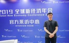 掌握核心竞争力 影创科技CEO孙立畅谈未来发展规划