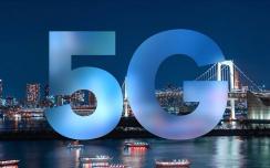 中国移动上线5G覆盖查询功能 看看你身边5G覆盖了没