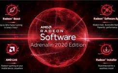 AMD YES!新驱动最高提升38%  AMD肾上腺素2020驱动开放下载