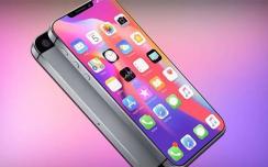 iPhone SE2或于明年年初问世:起售价不足3000元 搭载A13处理器