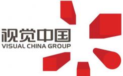 网信办约谈视觉中国、IC photo网站:暂停服务并全面整改