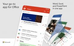微软正式发布安卓版Office集成应用 常用办公三件套整合为一
