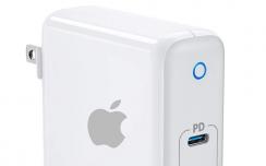 """GaN充电器或将全面爆发,苹果也要""""跟风""""推出相关产品?"""