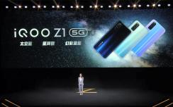 iQOO Z1正式发布:首发天玑1000 Plus,售价仅2198元起