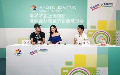 P&I SHANGHAI 2020直播报道顺利收官 品牌云集展现影像魅力