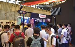 ChinaJoy 2020丨时尚而又不缺乏实力:东芝在ChinaJoy引领潮流