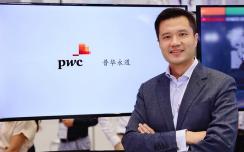 专访普华永道合伙人于晨先生:数字化技术将重塑企业和工作方式