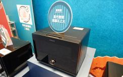 格兰仕发布鲜魔方C50蒸烤箱 928超级品牌日正式启动