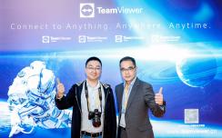 CIIE2020 | 专访TeamViewer高层:loT、AR带来创新升级,加速企业数字化转型