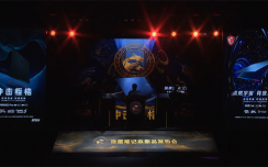 微星2021年新款游戏本正式发布:全面迈入RTX 30时代