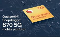 高通正式推出骁龙870芯片:为骁龙865+升级版 主频高达3.2GHz