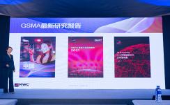 2021MWC | GSMA分享新5G和AI应用案例 技术发展突飞猛进