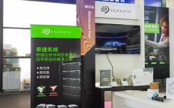 2021MWC | 满足超大容量存储需求 希捷展示企业级优质硬盘