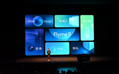 魅族Flyme 9功能设计全面升级,做你最好的隐私保护助手