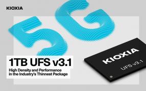 铠侠发布目前最薄UFS 3.1闪存芯片 封装厚度仅有1.1mm