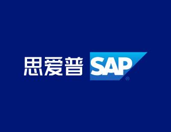 SAP CONCUR 中国峰会