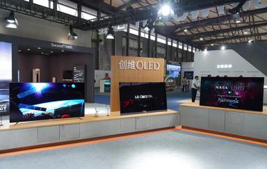 UDE 2019   大屏ALoT结合OLED高画质 创维电视诠释彩电发展新动向