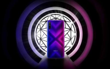 荣耀9X官方首秀:后置三摄 电感X纹理渐变设计
