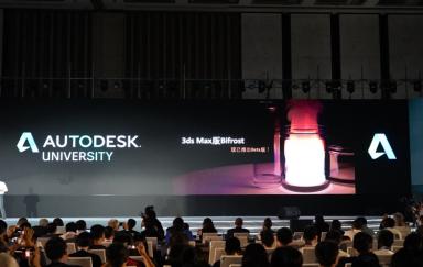 """2019欧特克AU中国""""大师汇""""专访:探索创新设计前沿 未来近在眼前"""