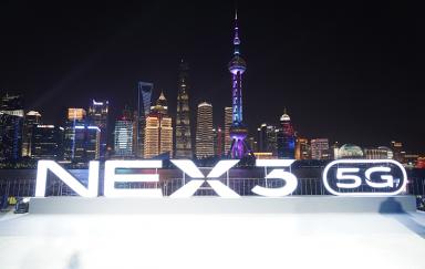 为5G而生 抵无界未来 这就是vivo NEX3 5G