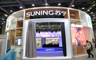 CE China 2019 | 构建开放智能生态圈:苏宁展示旗下小Biu智能设备