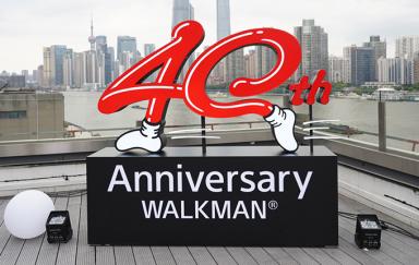 来自Walkman的回忆杀:索尼不仅发布两款新品,还推出40周年纪念版