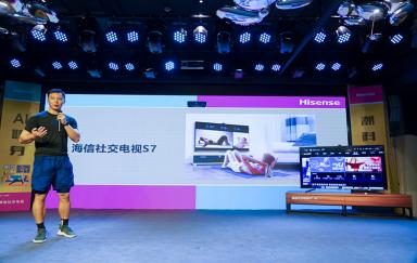 在家一边看课程一边练习运动 海信社交电视S7帮你实现AI健身