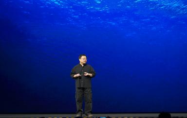 罗永浩发布了一款看不见的新品 却可能在生活中随处可见