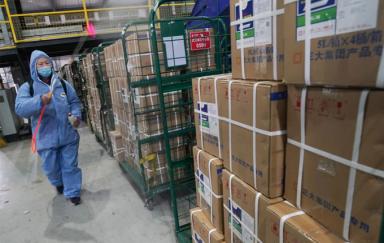 共同抗击疫情 家电企业发起多轮捐赠(更新)