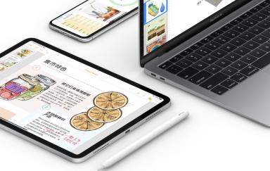 在家学习工作如何事半功倍?巧用Mac与iPad能让你更加轻松