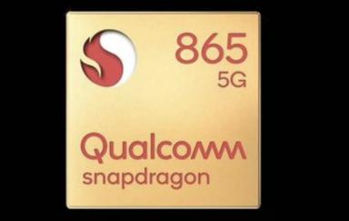 比强更强:高通计划下半年推出骁龙865 Plus处理器