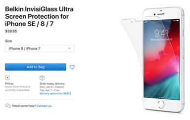 苹果新款廉价手机名字确定,还叫iPhone SE