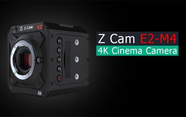Z CAM发布新电影机E2-M4 支持4K160P升格 去掉同步功能价格更低
