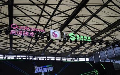 ChinaJoy 2020丨铸就电竞血脉,黑鲨3S强势登场