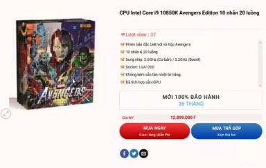 英特尔酷睿KA处理器其实仅是漫威游戏联名款产品